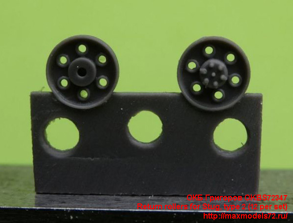 OKBS72347   Return rollers for Stug, type 2 (12 per set) (thumb24730)