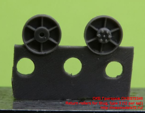 OKBS72348   Return rollers for Stug, type 3 (12 per set) (thumb24732)