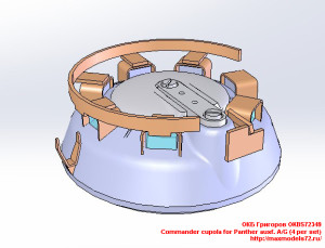OKBS72349   Commander cupola for Panther ausf. A/G (4 per set) (attach1 24734)
