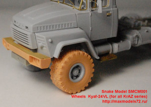 SMCM001   Wheels  Kyaf-24VL (for all KrAZ series) (attach2 31891)