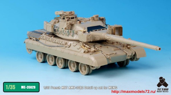 TetraME-35029   1/35 French MBT AMX-30B2 Detail up set for MENG (thumb33332)