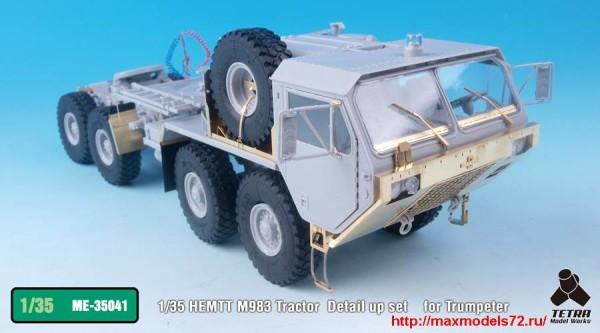 TetraME-35041   1/35 HEMTT M983 Tractor Detail up set for Trumpeter (thumb33612)