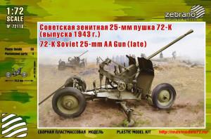 ZebZ72118   Зенитная пушка 72-К (позднего выпуска) (thumb27489)
