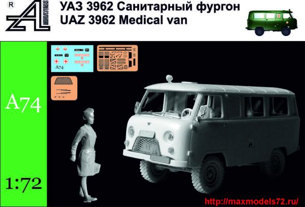 AMinA74   УАЗ 3962  Санитарный фургон    Medical van (thumb27744)