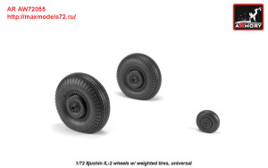 AR AW72055   1/72 Iljushin IL-2 Bark (early) wheels w/ weighted tires (attach1 27771)