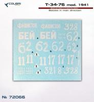 CD72066   T-34-76 model 1941. Part I  Battles in main direction (attach1 30894)