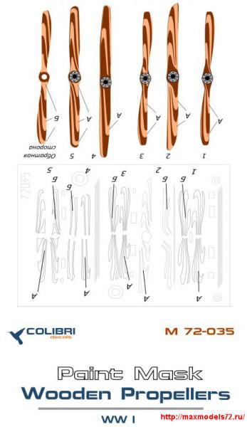 CDM72035   Деревянные винты первой мировой (thumb25492)