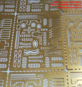 OKBP72022   Details for T26/M26 (Trumpeter) (thumb24719)