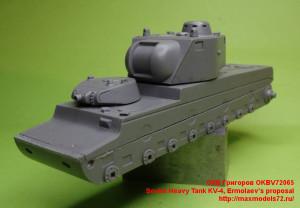 OKBV72065   Soviet Heavy Tank KV-4, Ermolaev's proposal (attach5 27776)