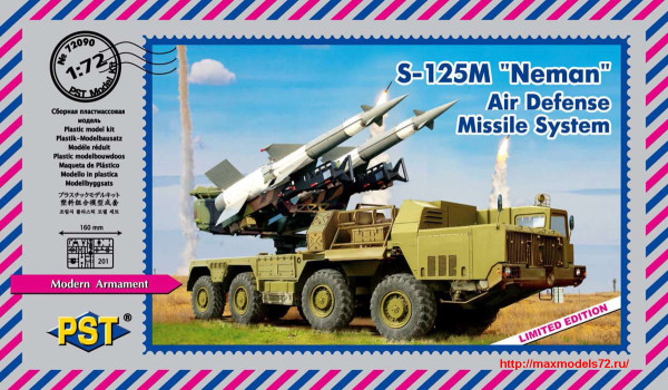 "PST72090   S-125 M ""NEMAN"" Air Defense Missile System (thumb31220)"