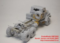 SM72002   Soviet  tractor unit KrAZ-260V (attach9 33573)