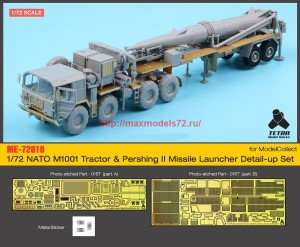 TetraME-72010   1/72 NATO M1001 Tractor & Pershing II Missile Launcher Detail up set  for Modelcollect (thumb34054)