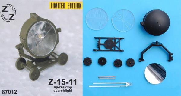 ZZ87012   Прожектор З-15-12 (thumb30852)