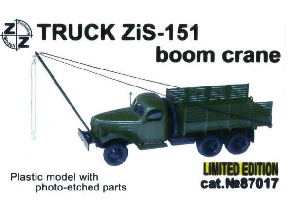 ZZ87017   Zis-151 boom crane (thumb30858)