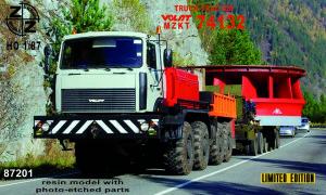 ZZ87201   МЗКТ-74132 (thumb30869)