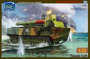 RiichM72004   Japanese Type 4 Ka-Tsu Amphibious Tank (thumb27416)