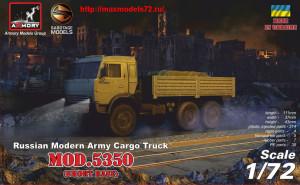 AR72407-R   1/72 Russian Modern 6x6 Military Cargo Truck mod.5350, LIMITED EDITION (thumb31437)