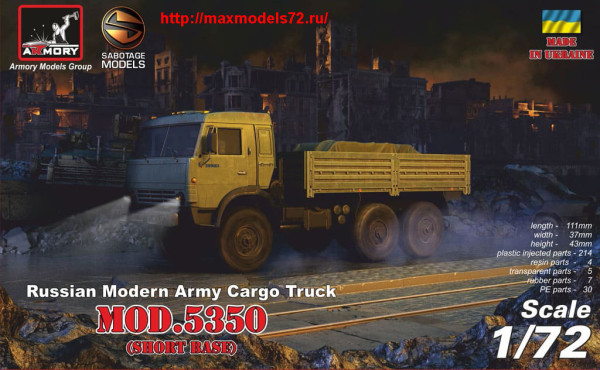 AR72407-R   1/72 Russian Modern 6×6 Military Cargo Truck mod.5350, LIMITED EDITION (thumb31437)