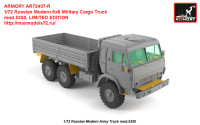 AR72407-R   1/72 Russian Modern 6×6 Military Cargo Truck mod.5350, LIMITED EDITION (attach1 31437)