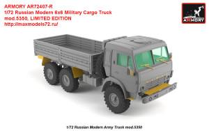 AR72407-R   1/72 Russian Modern 6x6 Military Cargo Truck mod.5350, LIMITED EDITION (attach1 31437)