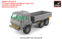AR72407-R   1/72 Russian Modern 6×6 Military Cargo Truck mod.5350, LIMITED EDITION (attach2 31437)