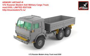 AR72407-R   1/72 Russian Modern 6x6 Military Cargo Truck mod.5350, LIMITED EDITION (attach2 31437)
