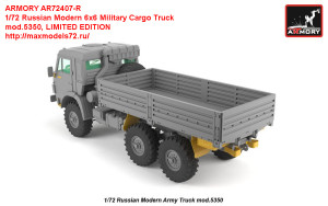 AR72407-R   1/72 Russian Modern 6x6 Military Cargo Truck mod.5350, LIMITED EDITION (attach3 31437)