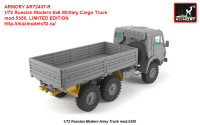 AR72407-R   1/72 Russian Modern 6×6 Military Cargo Truck mod.5350, LIMITED EDITION (attach4 31437)