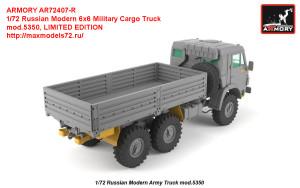 AR72407-R   1/72 Russian Modern 6x6 Military Cargo Truck mod.5350, LIMITED EDITION (attach4 31437)