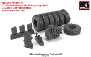 AR72407-R   1/72 Russian Modern 6x6 Military Cargo Truck mod.5350, LIMITED EDITION (attach6 31437)