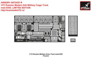 AR72407-R   1/72 Russian Modern 6x6 Military Cargo Truck mod.5350, LIMITED EDITION (attach7 31437)