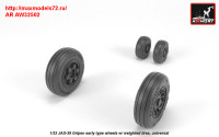 AR AW32502   1/32 JAS-39 «Gripen» wheels w/ weighted tires, early (attach1 31366)