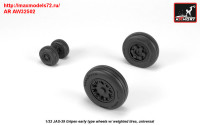 AR AW32502   1/32 JAS-39 «Gripen» wheels w/ weighted tires, early (attach2 31366)