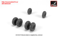 AR AW35301   1/35 CH-47 Chinook wheels w/ weighted tires (attach1 31376)