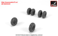 AR AW35301   1/35 CH-47 Chinook wheels w/ weighted tires (attach3 31376)
