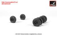AR AW35301   1/35 CH-47 Chinook wheels w/ weighted tires (attach4 31376)