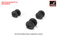 AR AW48315   1/48 CH-53 Sea Stallion wheels w/ weighted tires (attach2 31382)