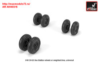 AR AW48315   1/48 CH-53 Sea Stallion wheels w/ weighted tires (attach3 31382)