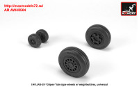 AR AW48504   1/48 JAS-39 «Gripen» wheels w/ weighted tires, late (attach2 31452)