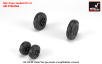 AR AW48504   1/48 JAS-39 «Gripen» wheels w/ weighted tires, late (attach3 31452)