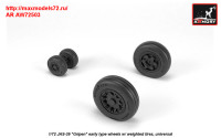 AR AW72503   1/72 JAS-39 «Gripen» wheels w/ weighted tires, early (attach2 31422)