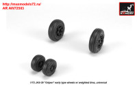 AR AW72503   1/72 JAS-39 «Gripen» wheels w/ weighted tires, early (attach3 31422)
