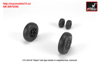 AR AW72504   1/72 JAS-39 «Gripen» wheels w/ weighted tires, late (attach1 31427)