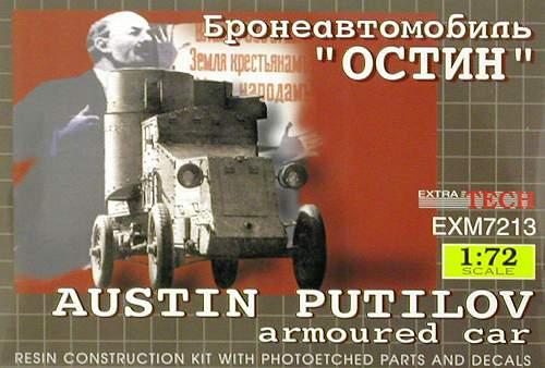 EXM7213 AUSTIN PUTILOVEC ARMOURED CAR (thumb28286)