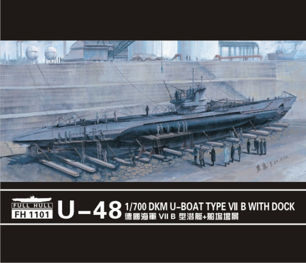 FH1101   U-boat Type VII B  DKM U-48 with Dock(1set+dockyard diorama) (thumb31078)