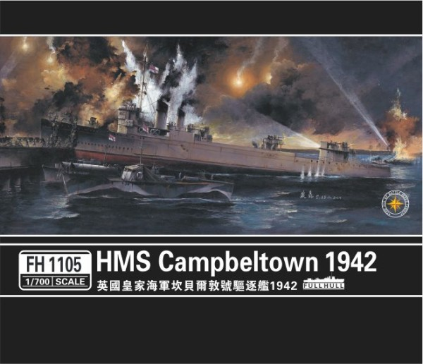 FH1105   HMS campbeltown 1942?trade edition ? (thumb31092)