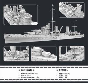 FH1109   HMS Penelope 1940 (attach1 31100)