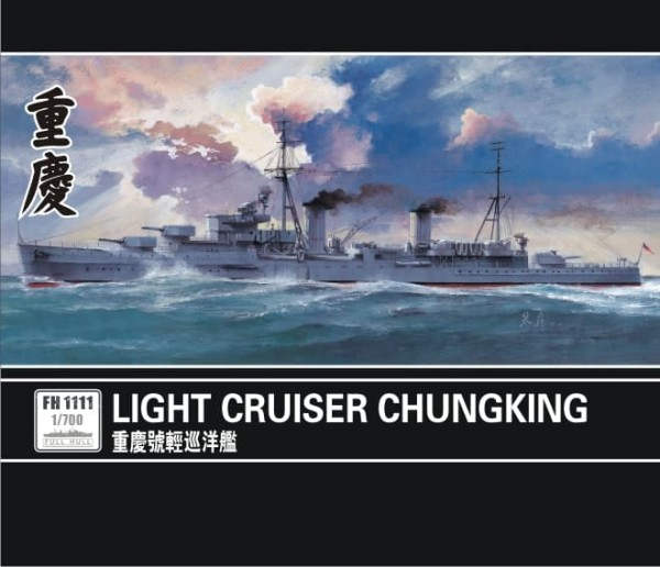 FH1111   Light Cruiser Chung King (thumb31110)