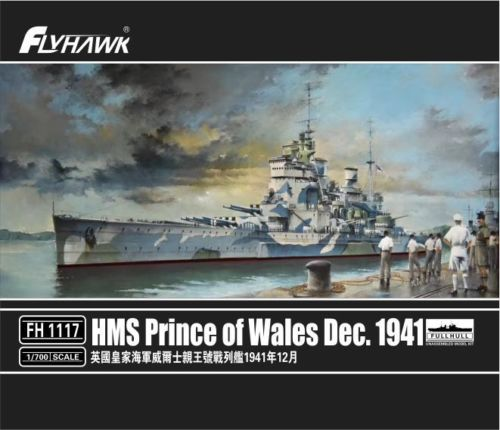FH1117   HMS Prince of Wales Dec. 1941 (thumb31135)