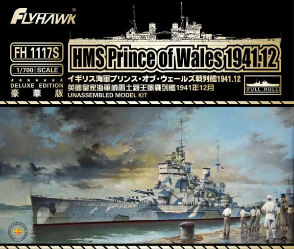 FH1117S   HMS Prince of Wales Dec. 1941(Limited Edition) (thumb31138)